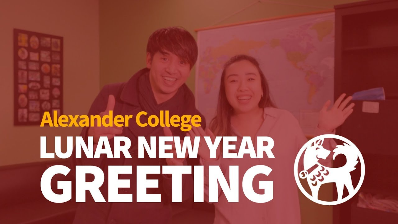 Lunar New Year Greeting, Alexander College