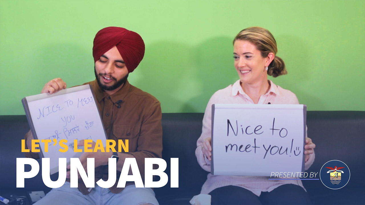 Introduction to Punjabi, AC Exchange