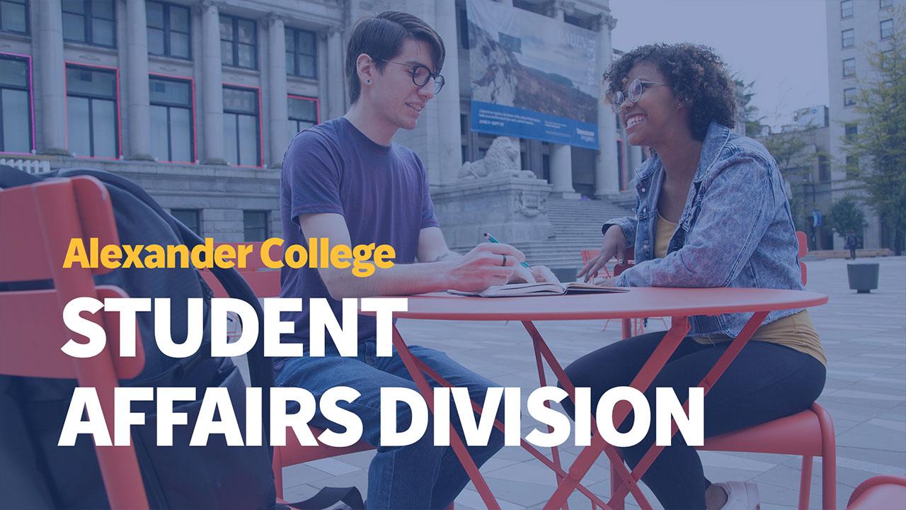 Student Affairs Division, Alexander College